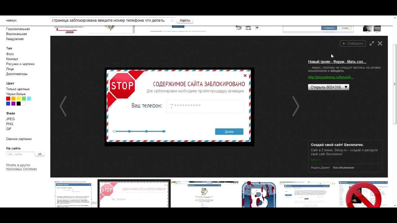 Как заблокировать страницу на мамбе
