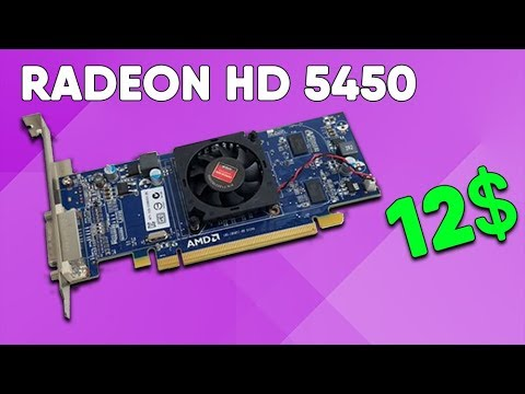 Gaming On A 2010 GPU - Radeon HD 5450