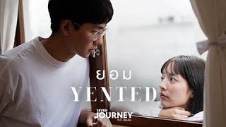 YENTED - ยอม [Official Music Video]