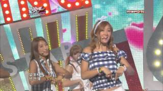 [Live HD 1080p] 120713 SISTAR - Loving U : Live on KBS Music Bank