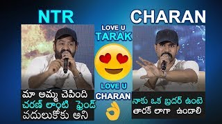 Ram Charan and Jr NTR Love Towards Each Other   RRR Movie Press Meet   Rajamouli   Daily Culture