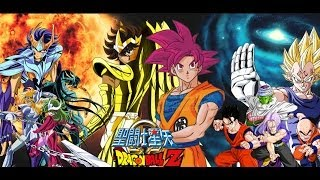 Dragon Ball Z / Saint Seiya Omega「AMV ~ End Of Me」