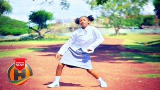 Enshageralen | እንሻገራለን - New Ethiopian Music 2020 (Official Video)