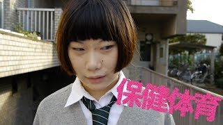 20歳の国 開国記念公演『保健体育』 2013/10/3(木)~8(火) 王子小劇場 h...