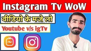 igTv forum Instagram | 10 minute video upload on Instagram