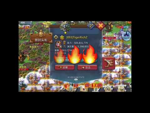 Sức Mạnh Của Pet Tử Thần Trong Game Lord Game Mobile