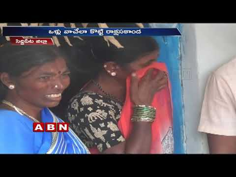 Dalit Girl Assaulted By 3 Members For 12 Hours In Siddipeta District   ABN Telugu