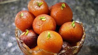 Gulab Jamun | गुलाब जामुन | Bakra Eid Par Try Kre Mitha Bhi !
