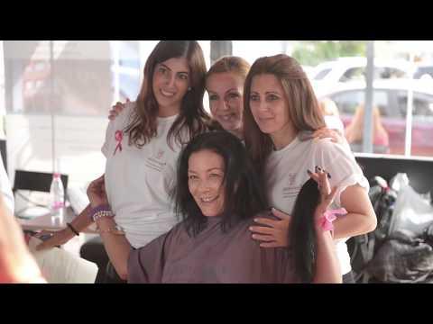 Πάτρα 2016 – Pink the City – HAIR for HELP Εκδηλώσεις (15min + 34sec.)