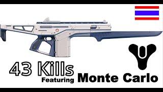 43 Kills Warmup feat. Monte Carlo - Destiny PVP Gameplay