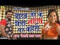 Khesari Lal Yadav का 2018 का DJ Remix New भोजपुरी Song | यादव जी के झंडा लहंगा पर फहरी | DJ Mix Lok