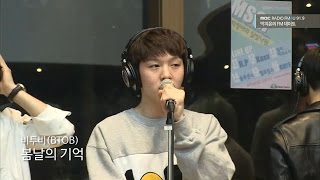 Download [Park Ji Yoon's FM date] BTOB - Remember that, 비투비 - 봄날의 기억 [박지윤의 FM데이트] 20160414 Mp3
