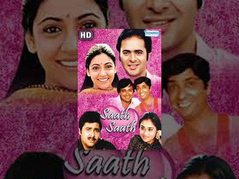 Saath Saath (HD) - Hindi Full Movie -...