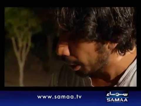 Interrogation March 17, 2012 SAMAA TV 4/4