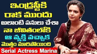 Serial Actress Marina About Her Love And Marriage| Serial Actress Marina Exclusive Interview