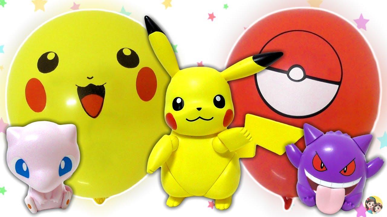 BEXIGAS COM SURPRESAS DO POKÉMON Pikachu e Pokébola! Brinquedos do Mew, Gengar, Bulbassauro e mais!