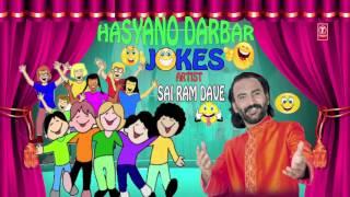 Download Hasyano Darbar - Latest Gujarati Jokes (Audio) By Sai Ram Dave MP3 song and Music Video