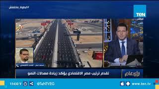 باحث اقتصادي: انخفاض الحوادث على الطرق في مصر بنسبة 24%