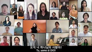 오직 너 하나님의 사람아 / Ma Tu, Uomo Di DIO, 서은정 작곡 (19/07/2020)