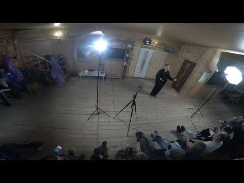 Выездной семинар ФКТ Алтай, Пякин В.В., часть первая.