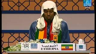 NIMAN BASHIR MOHAMUD-ETHIOPIA |