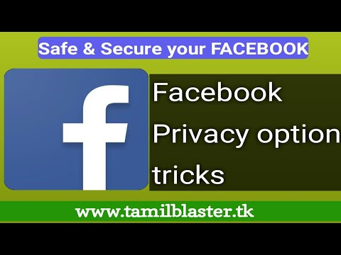 Facebook privacy options | Tamil blaster