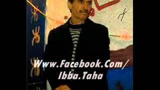 Allal - Thaudath Wanakh Thafhim