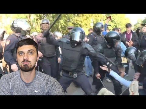 Протесты в Москве. Избиение протестующих. Задержание членов Единая Россия!