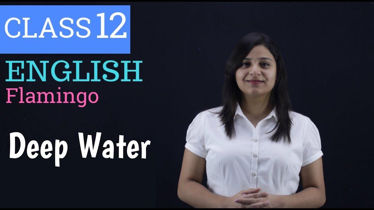Download deep water class 12 in hindi | class 12 deep water |
