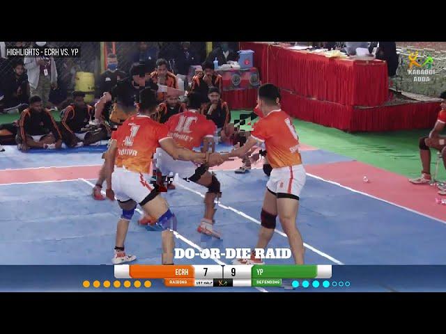 Yuva Paltan vs ECR Patna | Gotegaon Kabaddi PreQuarters 2021 | Highlights