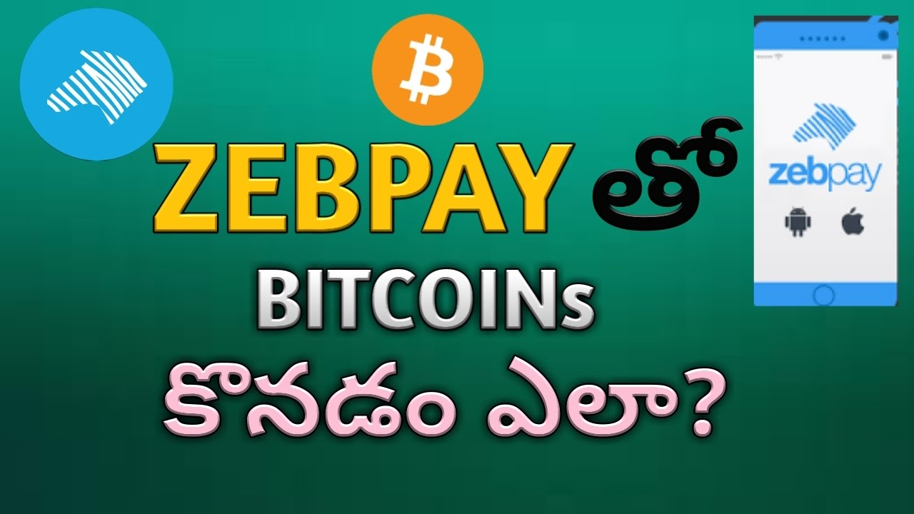 How to buy bitcoins using zebpay app telugu youtube how to buy bitcoins using zebpay app telugu ccuart Choice Image