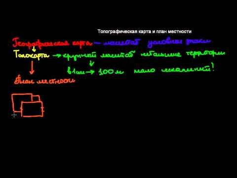 Большая подробная физическая карта России РФ Подробная