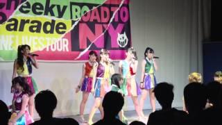 NEXT【NINE LIVES TOUR】 【静岡】FORCE https://a-ticket.jp/order/sub...