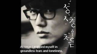 First Time Sung Si Kyung Eng. Sub.mp3