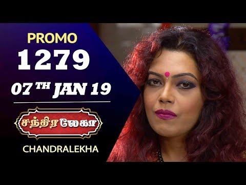 Chandralekha Promo 07-01-2019 Sun Tv Serial  Online