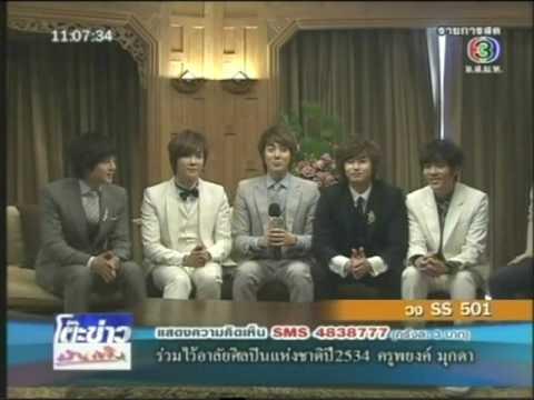 [15-02-10] SS501 NEWS & Interview@ch3