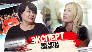 Кристина Мацкевич/Виолетта Кабанова - как воспитать чемпионов мира