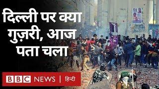 CAA को लेकर Bhajanpura, Jafrabad और Maujpur में क्या-क्या हुआ? BBC EXCLUSIVE