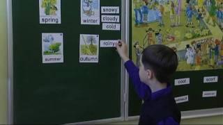 Отрывок урока английского языка