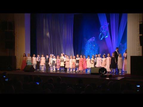 85-летие отмечает кировская детская школа искусств