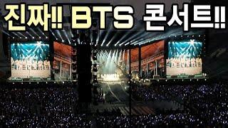 LA 로즈보울 BTS 콘서트에 갔는데 BTS팬이 아니라면?