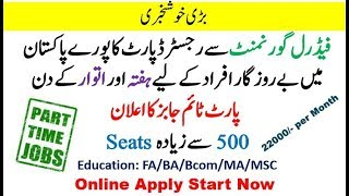 Invigilator Jobs In OTS 2019 Online Registration Latest Advertisement | apply Start