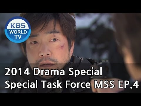 Special Task Force MSS | 특별수사대 MSS  - Part 4 (Drama Special / 2014.08.22)