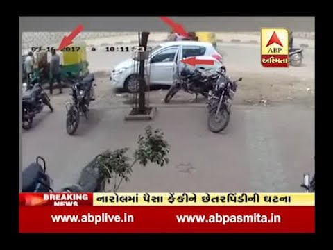 How To Money Bag Theft In Ahmedabad, Watch CCTV
