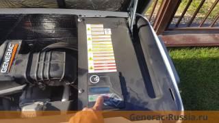видео Газовый генератор Generac 6269 / 5914 (8 кВт)