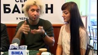Сергій Бабкін у Черкасах