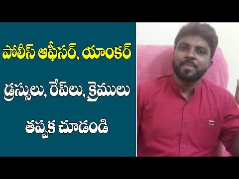 Dsp and Anchor, how worst discussion about women | Ameer | Yuva tv