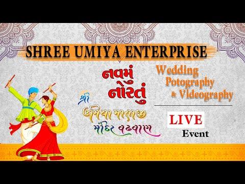 Live Navratri 2019 | Shree Umiya Mandir Wadhawan | Day 9 | Part 1