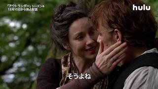 リベンジ シーズン4 第12話
