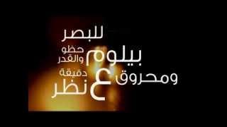 Wael Kfoury - Hal 2ad B7ebik / هلقد بحبك - وائل كفوري